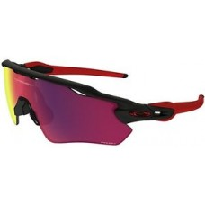 Oakley Junior Radar EV XS Path Prizm Road